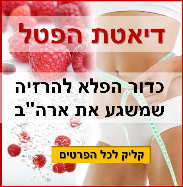 Lampone Dieta