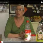 תרופות סבתא מהמטבח – לכינים